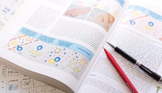 学生時代の勉強法