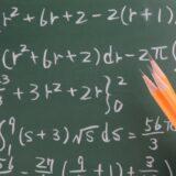 個人的におすすめな数学・物理の勉強法
