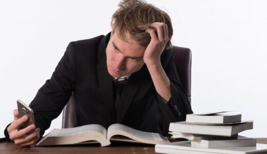 読んで終わりにしない読書の方法