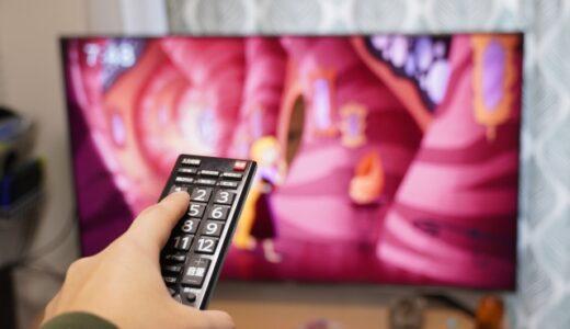 テレビを捨てて変わったこと