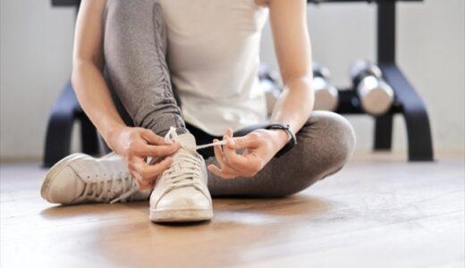 【2021年7月時点】健康のための習慣