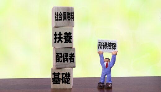海外の消費税と日本の消費税