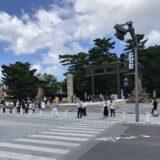 【経県値バケットリスト】47都道府県制覇への道〜山陰編〜
