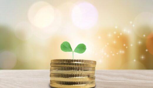投資信託は全世界株式or先進国+新興国?