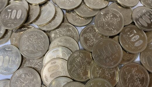 〇〇〇円玉貯金は貯める手段としてあり?